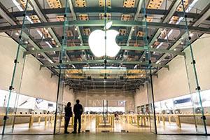 Invest in Apple